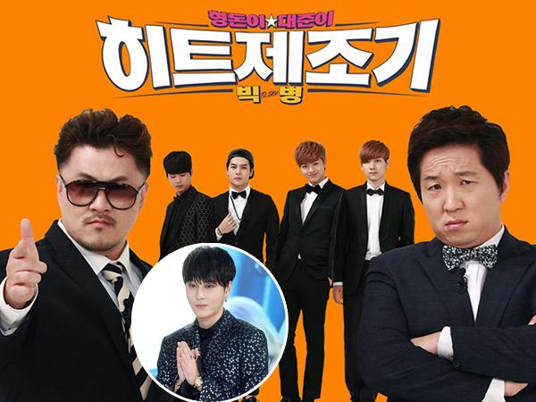 Ditinggal Defcon Jelang Comeback, 'Hitmaker' Siap Gaet Junhyung Beast?