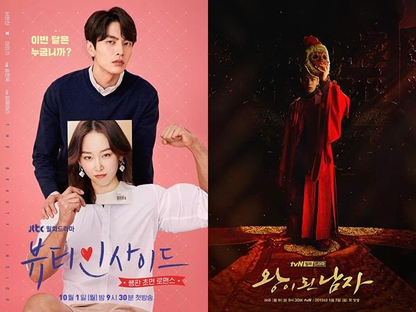 Jadi Tren, Deretan Drama Korea Adaptasi Ini Tak Kalah Sukses dari Versi Aslinya