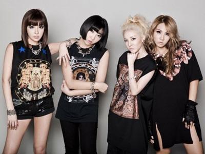 Apa Alasan 2NE1 Gunakan Konsep Lebih Feminin untuk Comeback Kali Ini?
