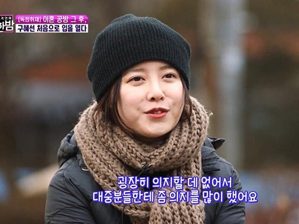 Perdana Bahas Perceraian dengan Ahn Jae Hyun di TV, Goo Hye Sun: Aku Kira Dia Bercanda