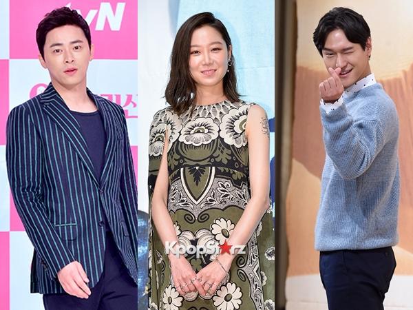 Jo Jung Suk, Gong Hyo Jin, dan Sederet Pemain 'Incarnation of Envy' Hadiri Diskusi Naskah Pertama