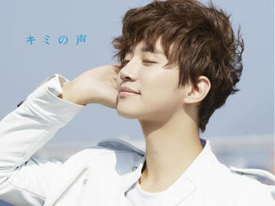 Debut di Jepang, Junho 2PM Dibuatkan Program Variety Show Sendiri!