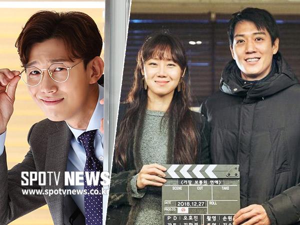 Bikin Tambah Seru, Kang Ki Young Gabung ke Film Terbaru Gong Hyo Jin dan Kim Rae Won