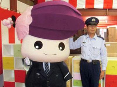 Agar Tak Sangar, Penjara Jepang Pakai Maskot Imut