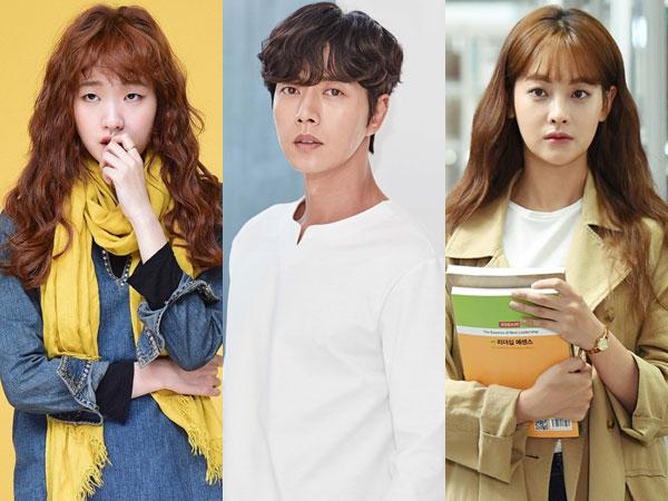 Beda Pesona Kim Go Eun dan Oh Yeon Seo Perankan Hong Seol Menurut Park Hae Jin