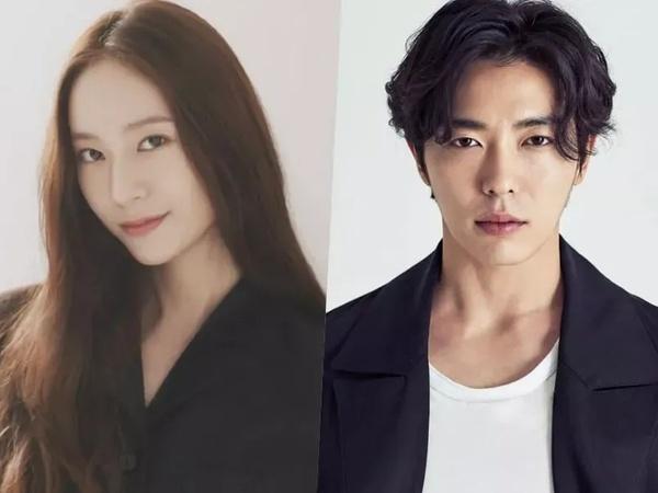Krystal f(x) Dipasangkan dengan Kim Jae Wook dalam Drama 'Crazy Love'
