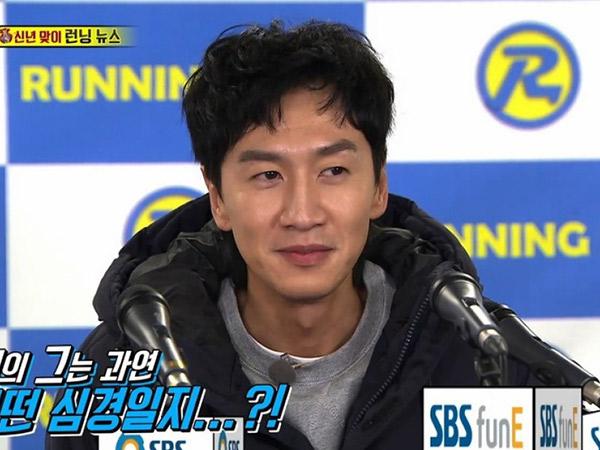 Kocaknya Lee Kwang Soo Dibombardir Pertanyaan Soal Lee Sun Bin di Episode Terbaru 'Running Man'