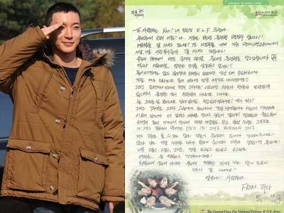 Leeteuk Tulis Surat Untuk Fans dari Barak Militer