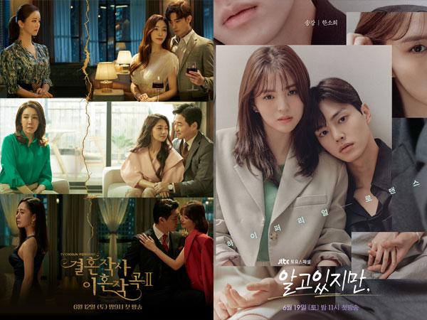 Drama 'Love (ft. Marriage and Divorce) 2' Catat Rating Tertinggi, 'Nevertheless' Anjlok