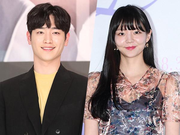 Seo Kang Joon dan Esom Digaet Jadi Pemeran Utama Drama Baru Besutan Sutradara 'Full House'