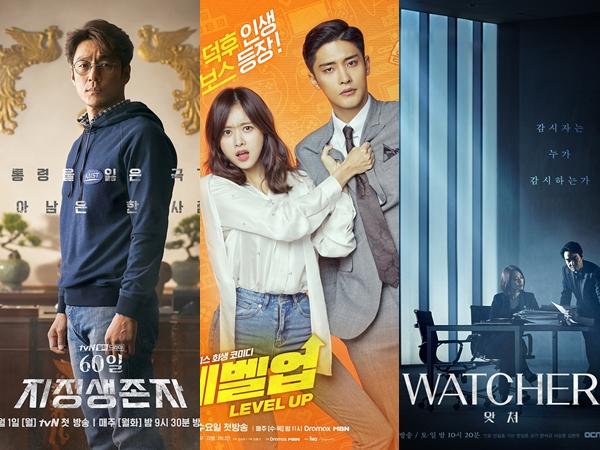 Adaptasi Amerika Hingga Misteri, Inilah Drama Korea yang Dinantikan Tayang di Bulan Juli (Part 1)