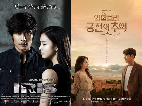 5 Drama Korea Dengan Biaya Produksi Termahal (Part 4)