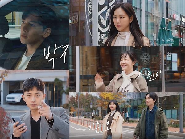 Review Drama Lovestruck in The City: Kisah Cinta Singkat yang Belum Usai