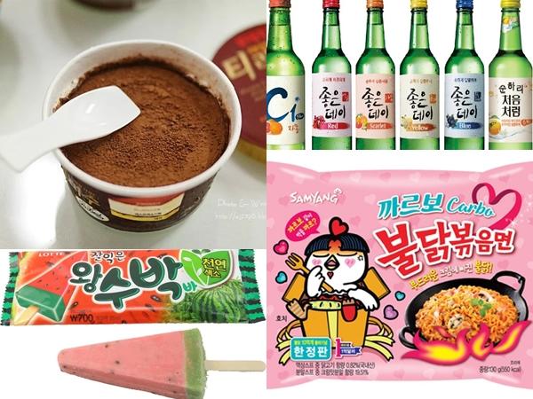 Aneka Cemilan Populer di Korea Selatan, Ada yang Sering Muncul di Drama (Part 2)