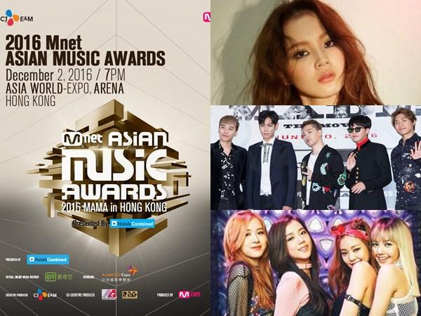 YG Entertainment Umumkan Artisnya Tak Hadiri 'MAMA 2016', Alasannya?