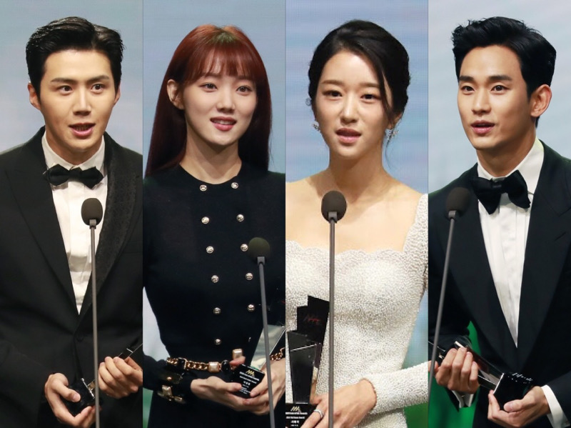 Inilah Pemenang Asia Artist Awards 2020 Kategori Akting