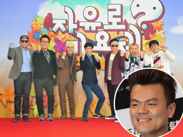 Park Jin Young Lebih Pilih Infinity Challenge Music Festival 2015 daripada Pernikahan Bae Yong Joon?