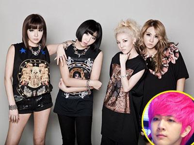 Thunder 'MBLAQ' Muncul di MV 2NE1 'Do You Love Me'