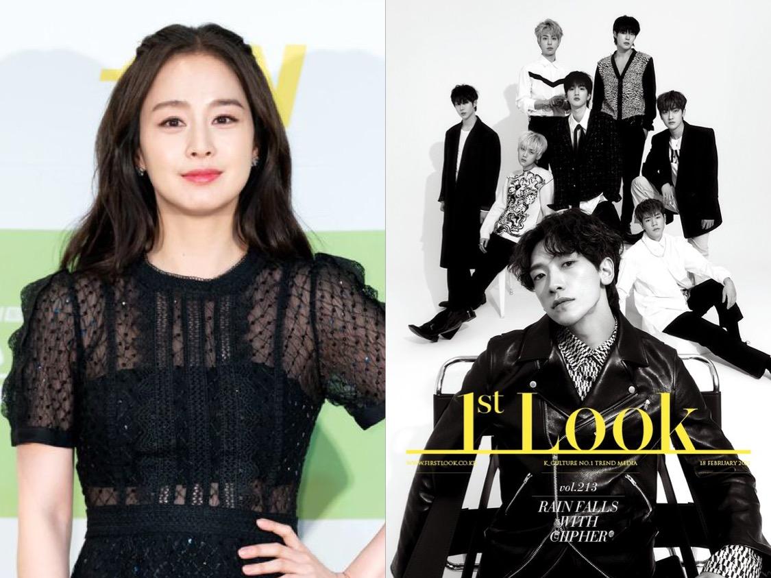 Dukung Suami, Kim Tae Hee Jadi Bintang MV Debut CIIPHER Besutan Rain