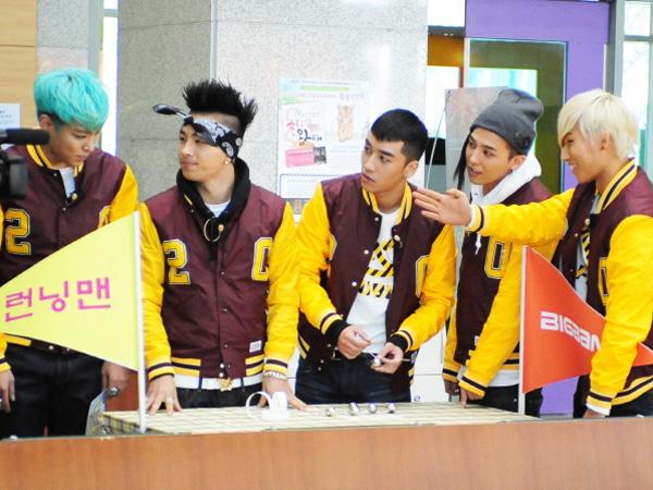 Tak Hanya Tampil di 'Music Bank', Big Bang Juga akan Hadir ke 'Running Man'?