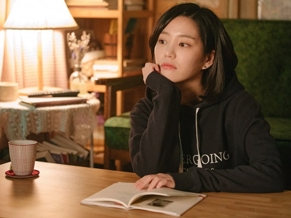 Lee Yoo Bi Berikan Komentar Terhadap Drama 'A Poem, A Day' yang Raih Rating Rendah