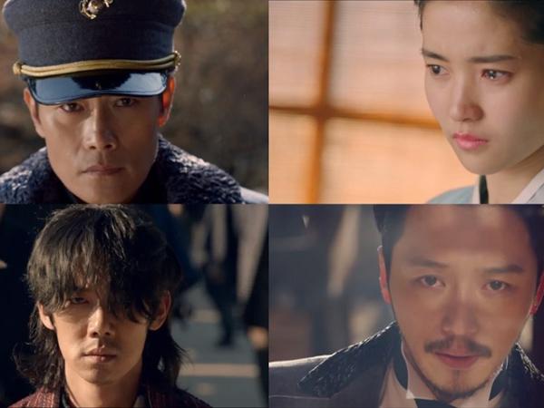 Proyek Drama Terbaru Penulis 'DOTS' dan 'Goblin' Rilis Teaser Bak Film Layar Lebar