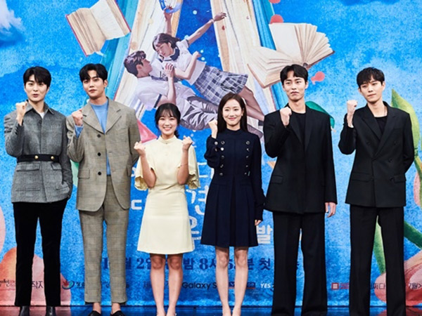 Seluruh Pemeran Utama Drama Extraordinary You Masuk Nominasi Rookie Award MBC