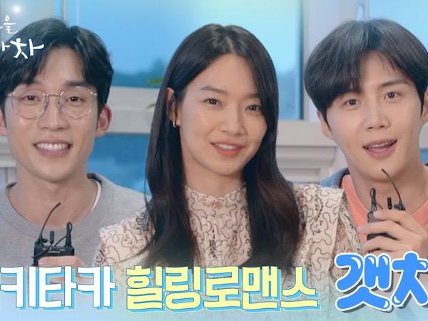 Shin Min Ah, Kim Seon Ho, dan Lee Sang Yi Perkenalkan Karakter Drama Baru