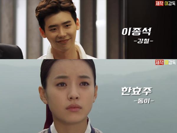 Guna Promosikan Drama 'W', MBC Rilis Video Parodi Gabungan Dari 2 Drama Ini!