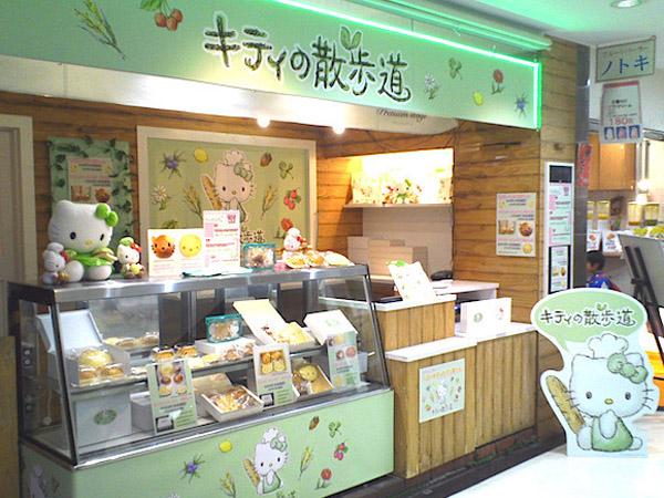 Wow, Jepang Buka Toko Roti Bertema Hello Kitty!