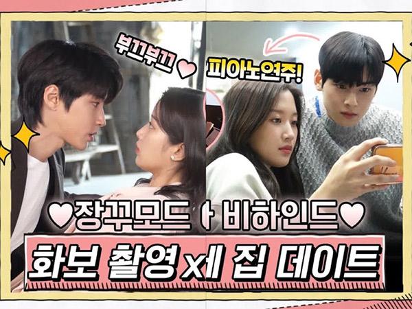 Cha Eunwoo dan Hwang In Yeob Malu-malu Beradegan Mesra dengan Moon Ga Young