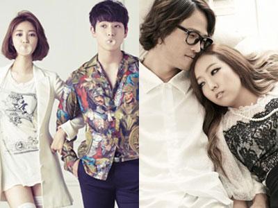 Jinwoon 2AM & Go Jun Hee, Jung In & Jo Jung Chi Akan TInggalkan WGM