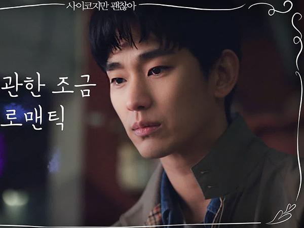 Kim Soo Hyun dan Seo Ye Ji Isyaratkan Kisah Cinta Aneh di Teaser Perdana Drama Psycho But It's Okay