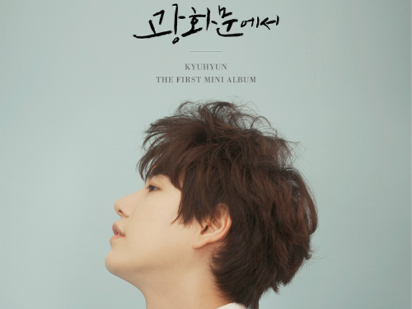 Kyuhyun - 'At Gwanghwamun'