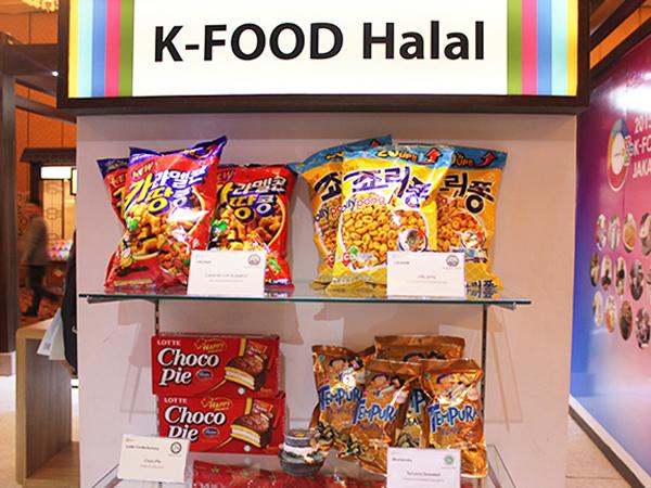 Mudahnya Mengecek Kehalalan Produk Makanan Korea yang Beredar di Indonesia