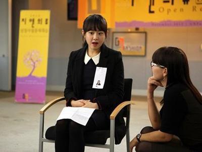 Moon Geun Young Dipuji Berkat Dialog Bahasa Perancis nya