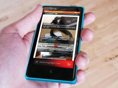 Wah, Nokia Android Bakal Dibanderol Rp 3 Jutaan