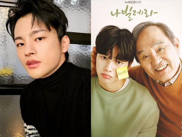 Seo In Guk Akan Tampil Sebagai Cameo di Drama 'Navillera'