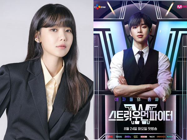 Sooyoung SNSD Tampil di Mnet Street Woman Fighter, Perannya Misterius