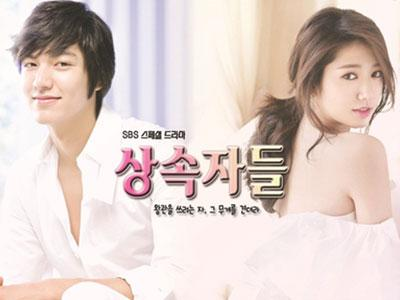 Produksi Drama Lain Ngamuk Dengan 'The Heirs', Apa Penyebabnya?