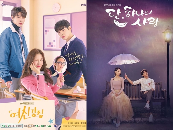 Deretan Idol Ini Jadi Peran Utama Dalam Drama Korea, Siapa Jagoanmu? (Part1)