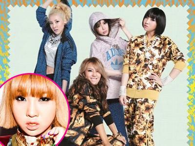 Ranking Visual 2NE1 Versi Minzy