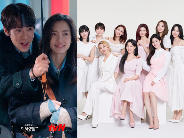 OST K-Drama Pertama TWICE untuk 'Hospital Playlist 2' Resmi Dirilis