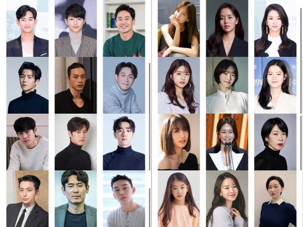 Banyak Nama Baru, Inilah Nominasi Lengkap Baeksang Arts Awards 2021