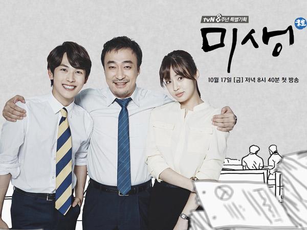 Para Pemain Seri Pertama Siap Ikut Lagi, Drama 'Misaeng: Season 2' Siap Produksi!