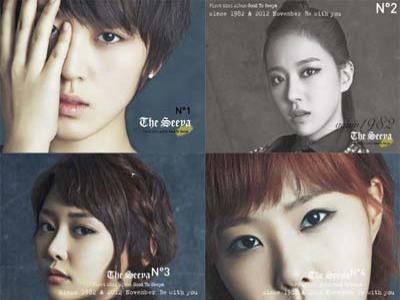 Core Content Media Kenalkan 4 Member The Seeya