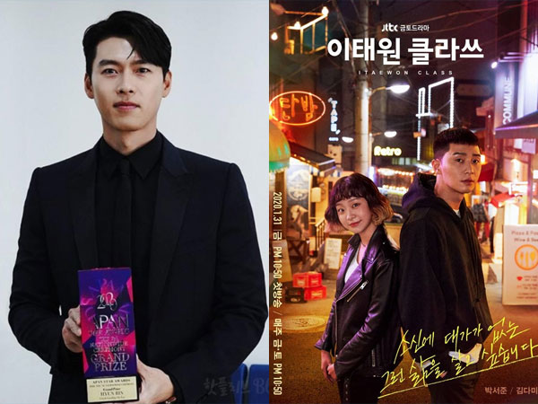 Hyun Bin Raih Daesang, Inilah Pemenang APAN Star Awards 2020