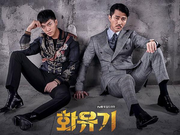 Tim Produksi Minta Maaf dan Rilis Jam Tayang Baru Episode Kedua Drama 'Hwayugi'