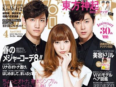 TVXQ Jadi Model Luar Jepang Kedua Setelah David Beckham Untuk Majalah ViVi