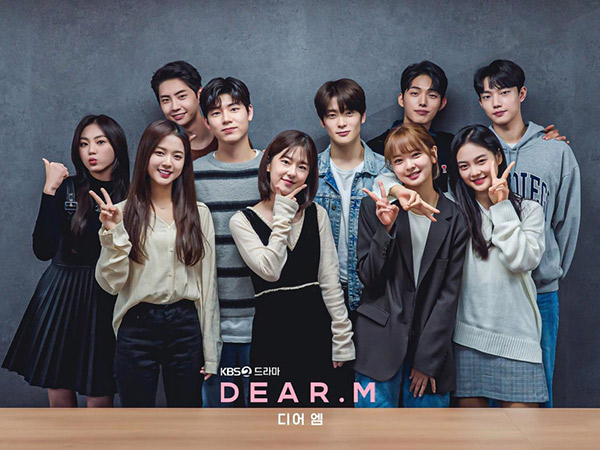 Jadi Unggulan KBS, Catat Jadwal Tayang Drama Dear.M